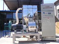 OLS-500A薏米粉碎加工
