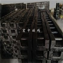 四川广安20kg砝码 标准砝码配重铁_厂家直销
