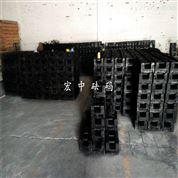 青海黄南20kg铸铁砝码M1级标准砝码_手提式砝码