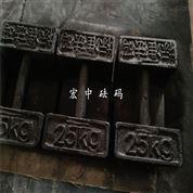 云南德宏20kg砝码订制_25公斤铸铁砝码
