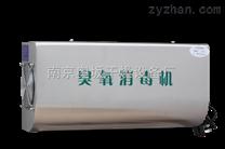 掛壁式臭氧發生器