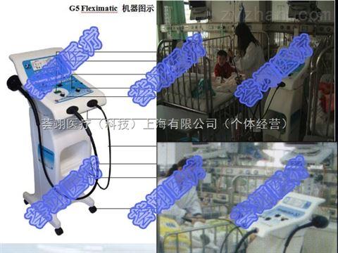 G5振动排痰机供应商