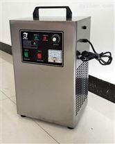 空气灭菌杀菌臭氧机5G臭氧发生器
