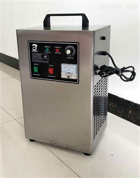 广东10g臭氧发生器室内消毒杀菌臭氧机万格立臭氧