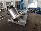 GH-50-三維多向運動混合機 小型實驗室混合機