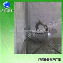 南京古藍供應 污水處理標準攪拌機直聯式 可配用導流罩 甩賣