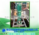 古藍小型立式液體攪拌機 折槳式攪拌機 型號JBJ-450 優質贈品