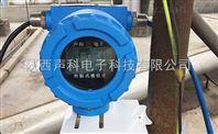液化气专用液位计