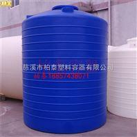 直销绍兴环保工程专用水罐,金华10立方耐酸碱污水处理桶