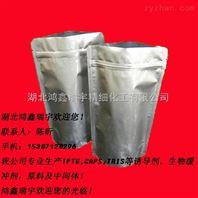 供应依普利酮CAS号:107724-20-9