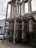全套6吨四效降膜蒸发器二手8吨三效浆膜蒸发器
