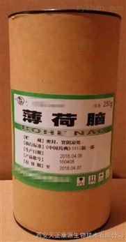 注射级 山茶油 25公斤 批件资质齐全现货