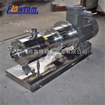 厂家直销 卫生级不锈钢乳化泵