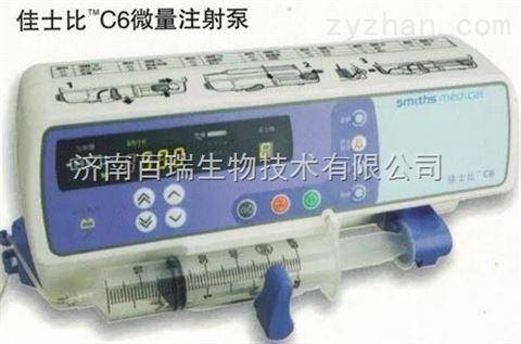 佳士比C6注射泵1