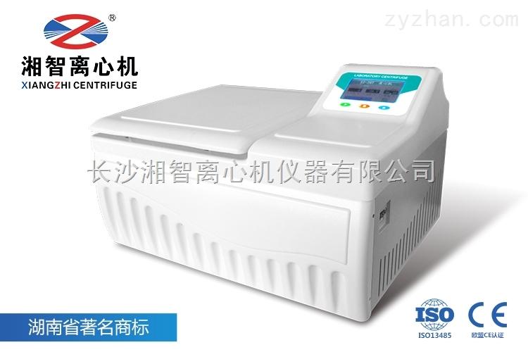 XZ-5MT低速冷冻大容量离心机