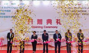 CPhI&P-MEC China 2017圆满收官