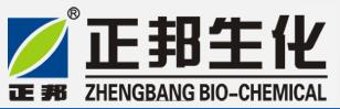 江西正邦生物化工有限责任公司