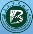 北京中药研究所