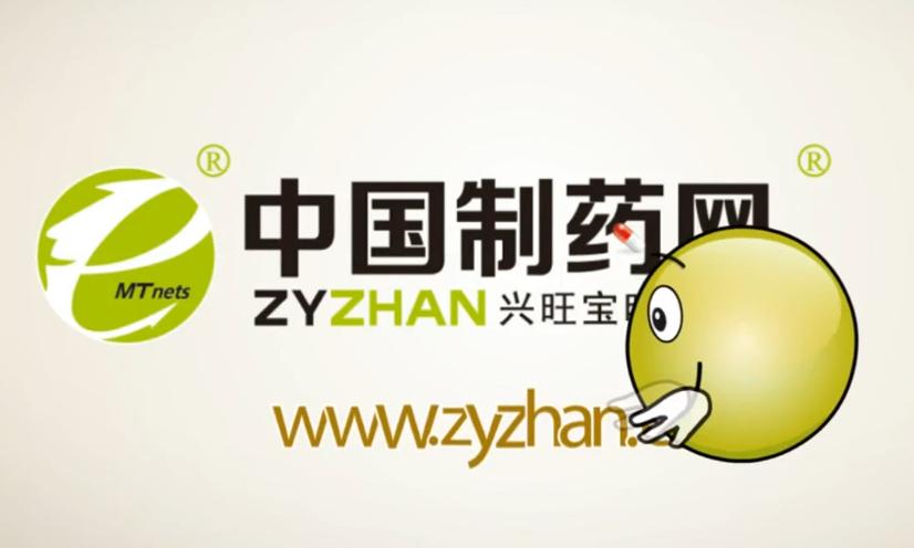中国制药网动画宣传短片