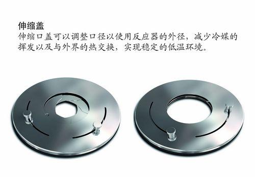 DHJF-4010低温恒温槽槽盖口径