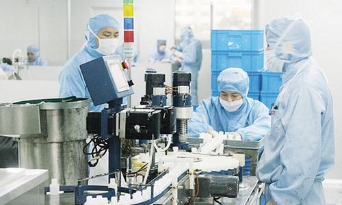 《广州开发区生物医药与健康产业发展规划(2016