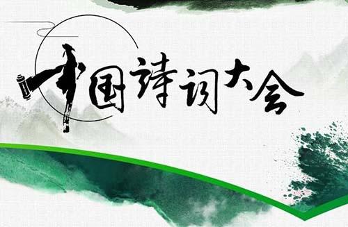 中华传统寓意微信头像