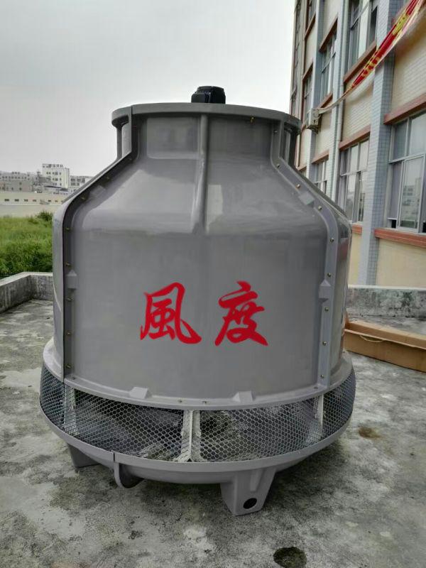 fd-50-贵阳冷却塔风度50t高温冷却水塔40吨凉水塔50t冷水塔