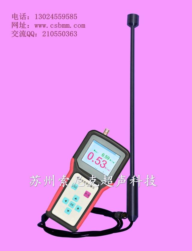 jy-j100s-超声波清洗机功率计标准版