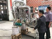 双氯芬酸钠超微粉碎机