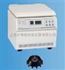 KDC-20低速离心机/上海中佳数显低速离心机