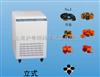 KDC-1044台式低速离心机/数显台式低速离心机