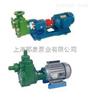 耐腐蚀泵|增强聚丙烯耐腐蚀离心泵