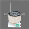 大容量集热式恒温磁力搅拌器