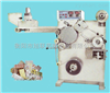 DPT110B泡 罩 包 装 机