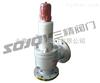 A42FA42F液化气安全阀 天然气安全阀