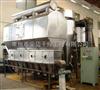 硫酸铜专用沸腾干燥机