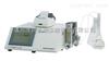 ZW-UC1000(S)总有机碳(TOC)分析仪