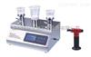 ZW-300XZW-300X微生物限度检查仪