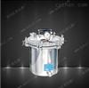 LDZM-40高压灭菌锅