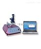 熔点仪、熔点测试装置、数字熔点仪