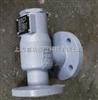 氨压机专用安全阀BTA-42B25C2 DN25