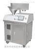 GL1实验用干法制粒机