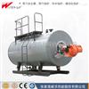常压热水锅炉/大型燃油热水锅炉价格:卧式常压热水锅炉
