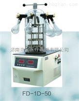 博医康小型冻干机FD-1D-50