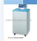 KJX-IA苏密科干式血浆解冻箱价格